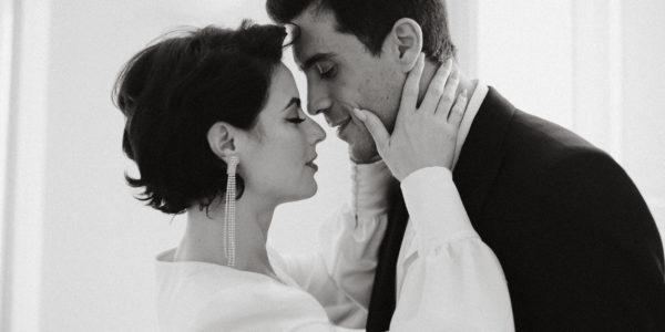 Una boda urbana: Ana y Santi